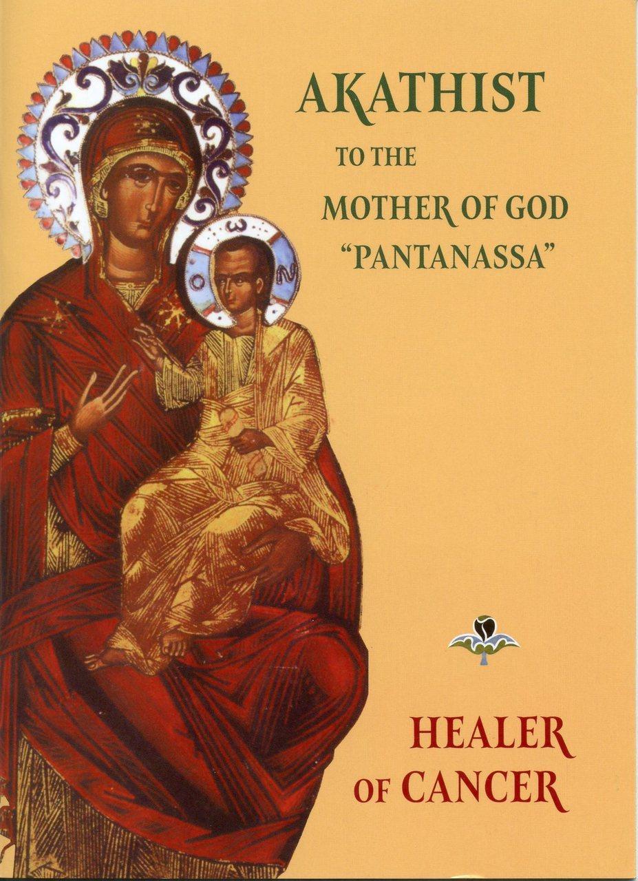 "Akathist to the Mother of God ""Pantanassa"" Healer of Cancer"