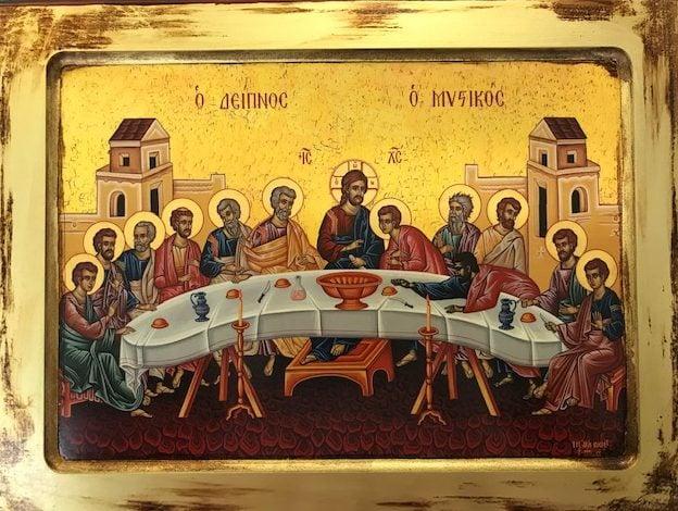 The Mystical Supper    O Mystikos Dypnos      Ο Μυστικός Δείπνος