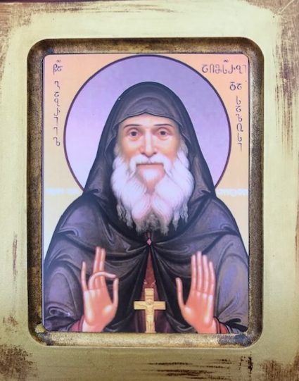 St Gabriel (Urgebadze) of Samtavro, Georgia (1)