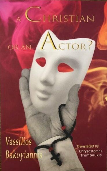 A Christian or an Actor?