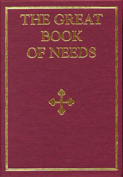 The Great Book of Needs: Volume 3             Out of Stock