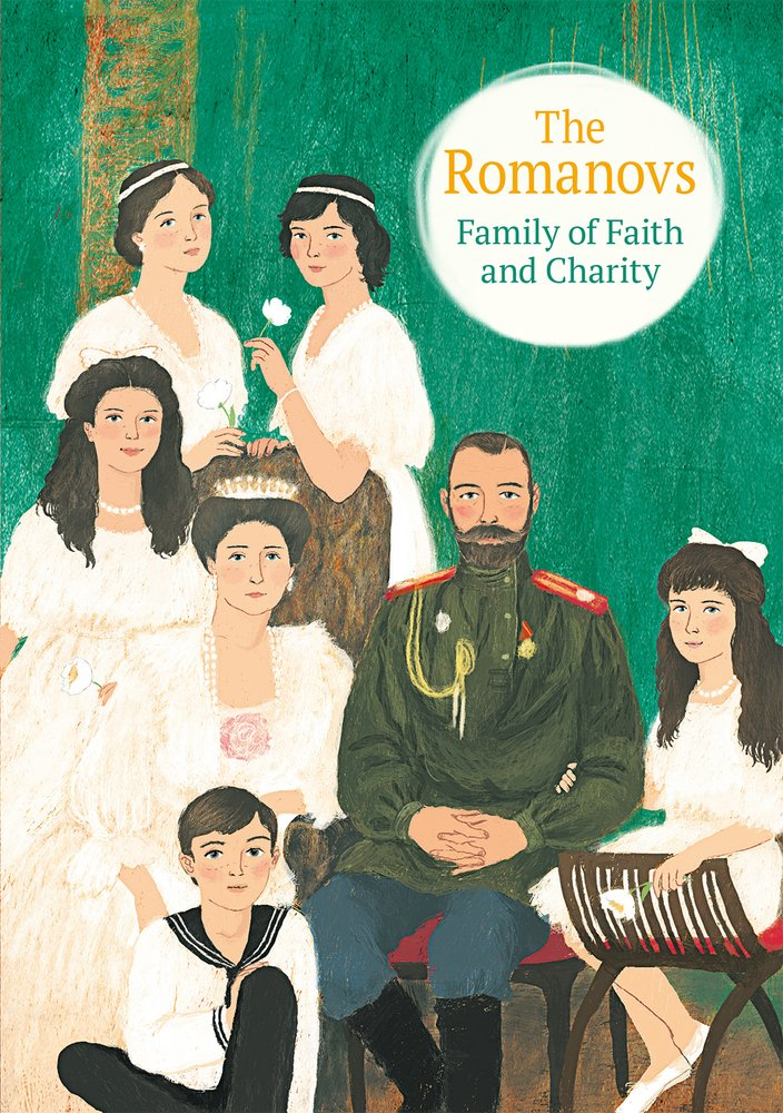 The Romanovs: Family of Faith and Charity