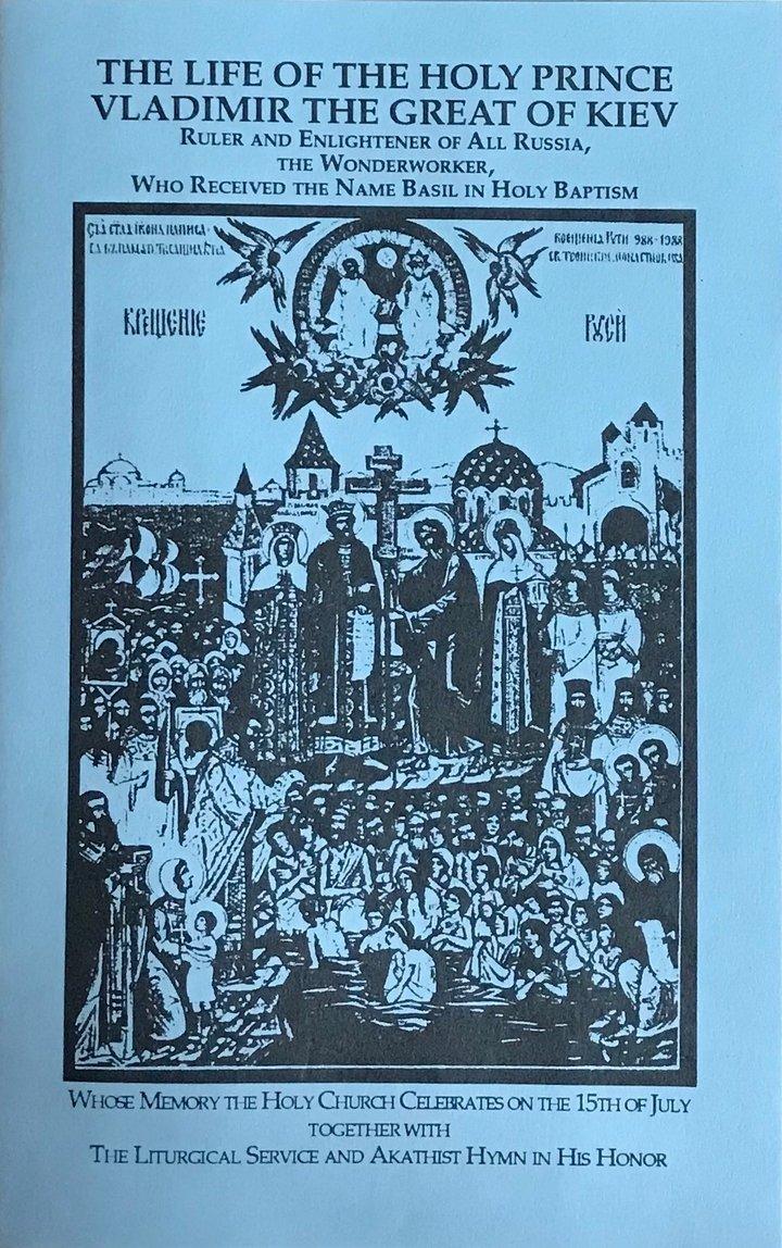 St. Vladimir the Enlightener: Life, Service, Akathist Hymn