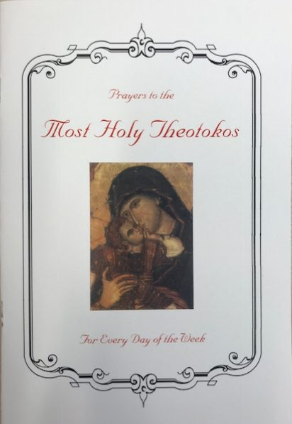Prayer to the Most Holy Theotokos
