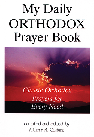 My Daily Orthodox Prayer Book          Out of Stock