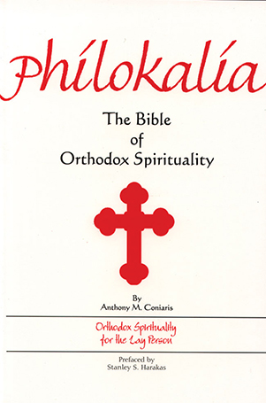 Philokalia: The Bible of Orthodox Spirituality