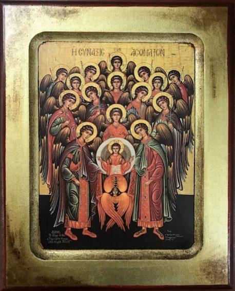 The Assembly of the Asomatos            Σύναξις των Ασωμάτων