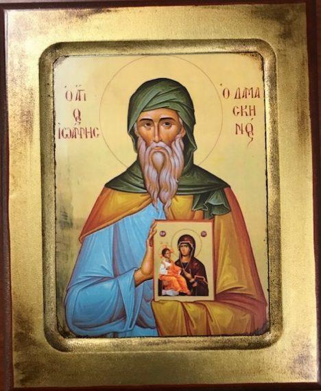 St John of Damascus