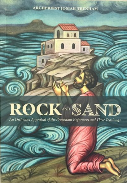 Rock and Sand