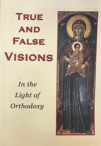 True and False Visions