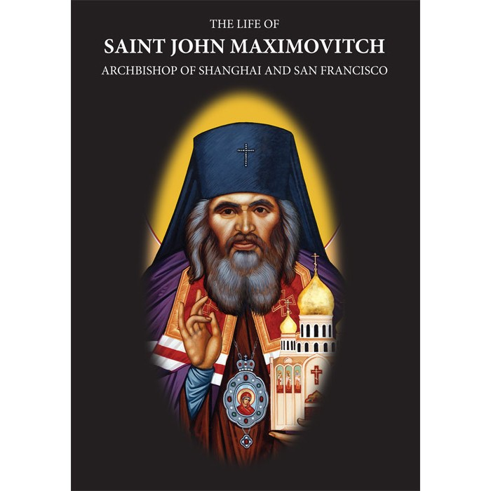 The Life of Saint John Maximovitch