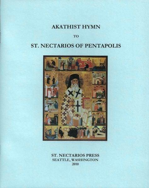 Akathist Hymn to St Nectarios of Pentapolis