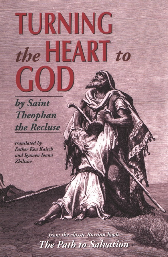 Turning the Heart to God: by St. Theophan the Recluse