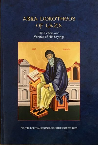 Abba Dorotheos of Gaza