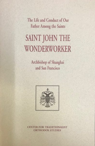 The Life and Conduct of our Father Among the Saints John the Wonderworker Archbishop of Shanghai and San Francisco