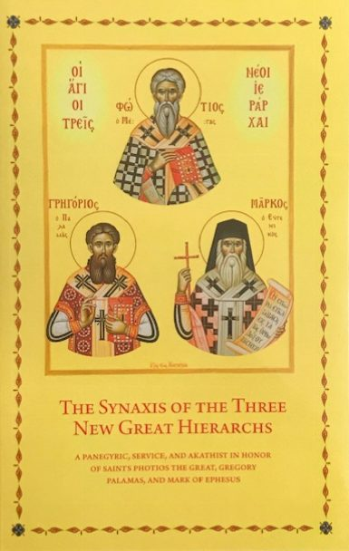 The Synaxis of the Three New Great Hierarchs