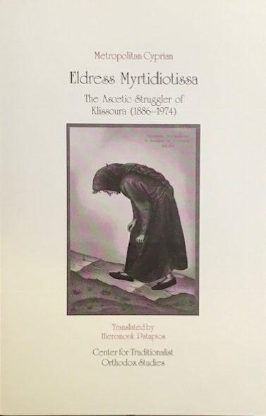 Eldress Myrtidiotissa