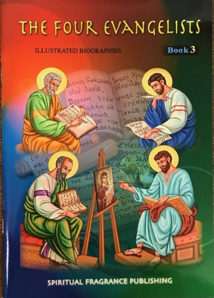 The Four Evangelists Book 3        Out of Stock