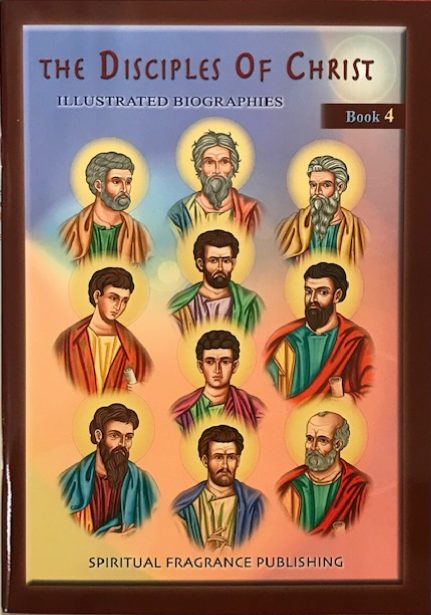 The Disciples of Christ  Book 4         Out of Stock