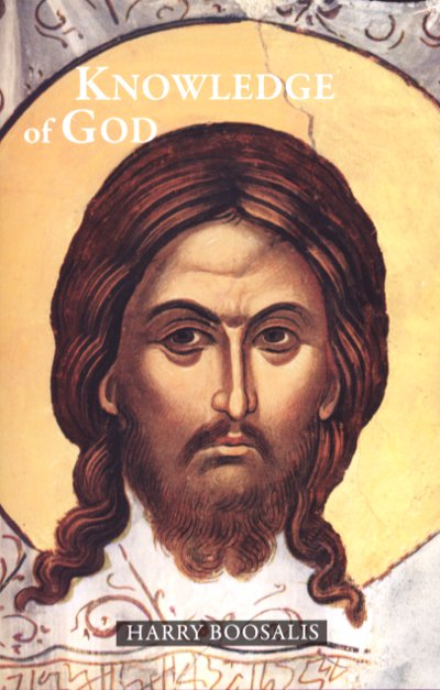 Knowledge of God: Ancient Spirituality of the Christian East