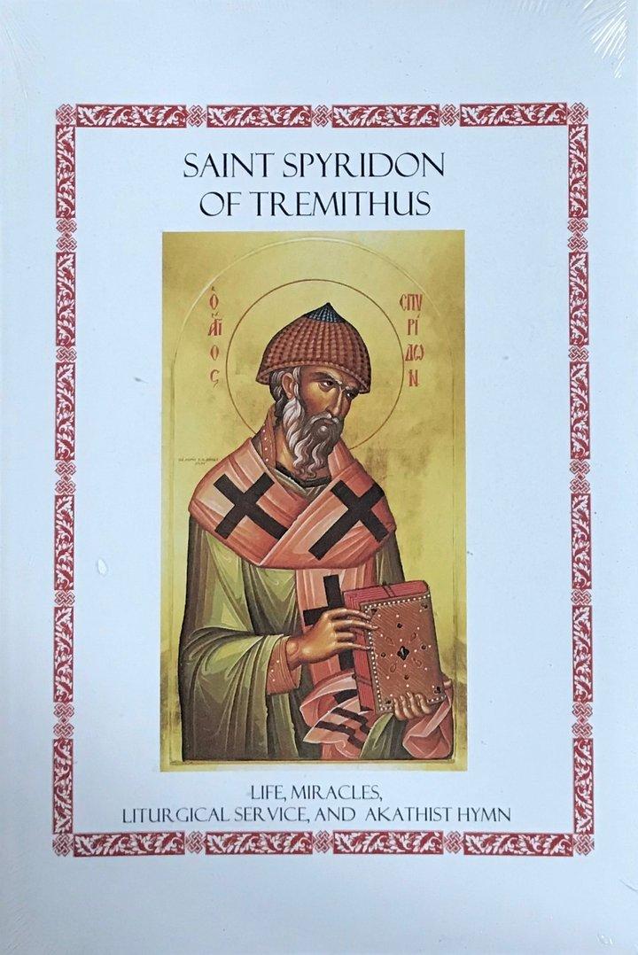 Saint Spyridon of Tremithus: Life, Miracles, Liturgical Service & Akathist Hymn
