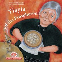 Yiayia and the Prosphoron