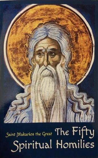The Fifty Spiritual Homilies: Saint Makarios the Great       Out of Stock