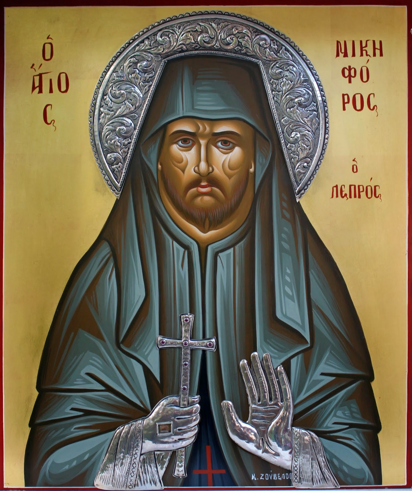 St Nikiforos the Leper