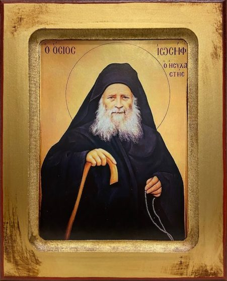 St Joseph the Hesychast