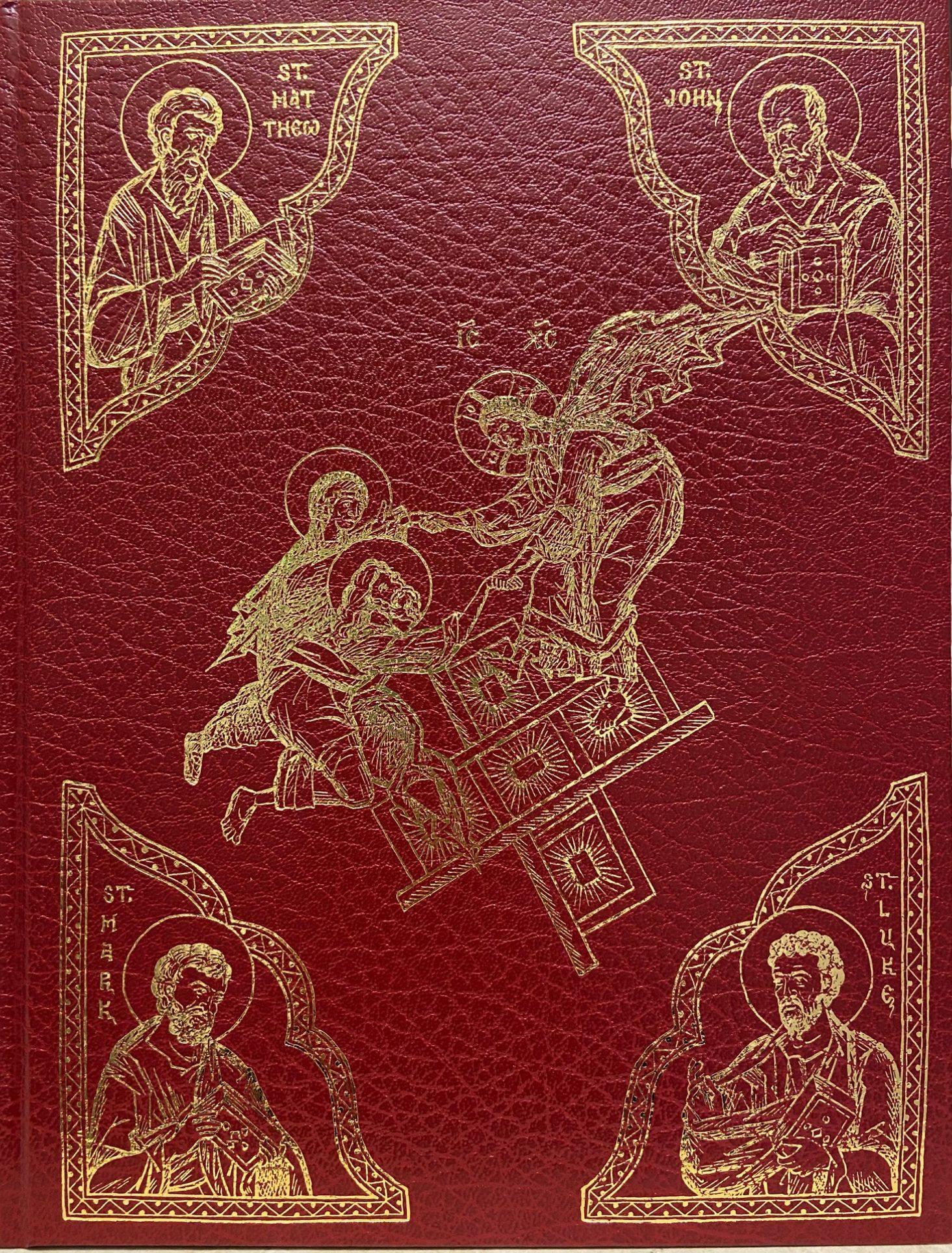 The Evangelion: Gospel Lectionary