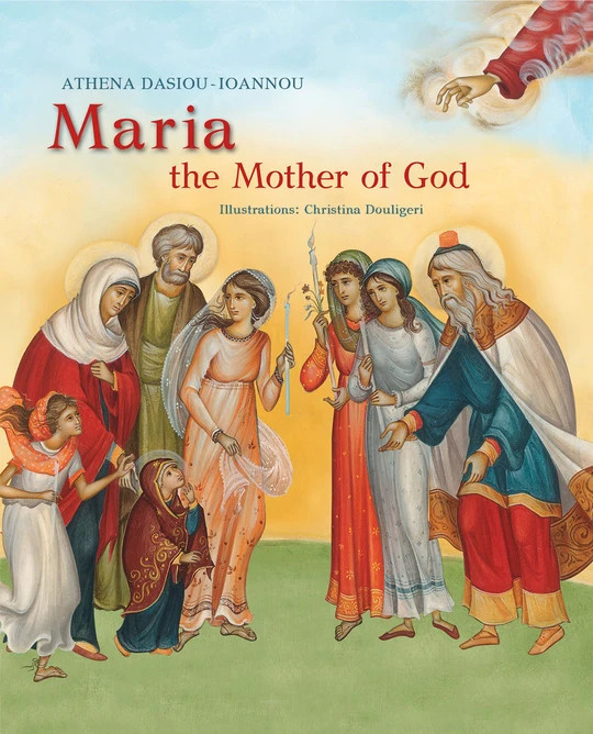 Maria the Mother of God