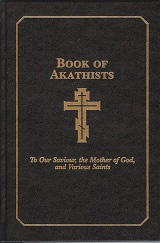 Book of Akathists Vol. I