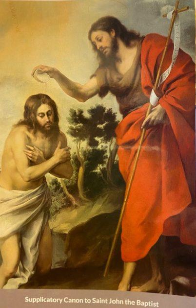 Supplicatory Canon to Saint John the Baptist