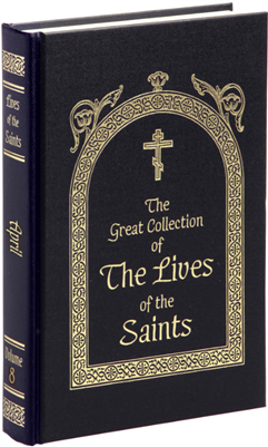 The Great Collection of The Lives of the Saints (April)
