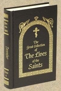 Lives of the Saints (December)