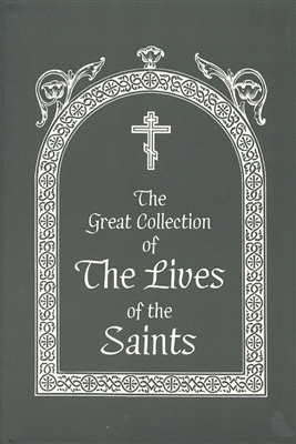 Lives of the Saints (February)