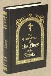 The Great Collection of The Lives of the Saints (January)